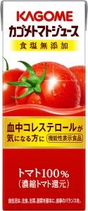カゴメトマトジュース食塩無添加200ml